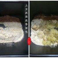 土豆泥迷迭香面包 Potato Rosemary Bread的做法图解5