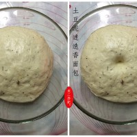 土豆泥迷迭香面包 Potato Rosemary Bread的做法图解7